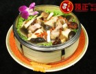 上海浏阳特色蒸菜技术免加盟培训