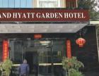 益阳君悦花园酒店有限公司整体转让