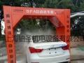 上海铂圣 龙门自动洗车机自动洗车设备厂家直销