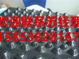 供应济南塑料排水板