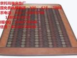 上海儒康玉石床垫 玉石床垫价格 玉石床垫功效
