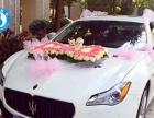 惠州婚车 加长林肯 宾利 奔驰 奥迪高端车出租