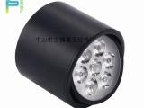 led厂家专业生产筒灯灯具配件 led筒灯外壳配件 led明装筒