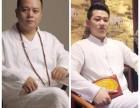 风水大师赵浚豪 揭秘电影开拍为什么要拜佛烧香