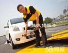 全武汉汽车维修电话 武汉各区 县道路救援补胎拖车修车 价格超