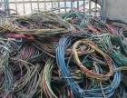 长春长期回收废品物资金属电缆