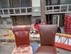 渝北人和【沙发椅子、床头维修翻新】沙发面套定做