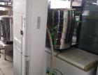 洛阳二手饭店用品回收,洛阳二手空调回收