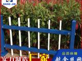 厂家供应环保小区草坪锌钢护栏 专业定制市
