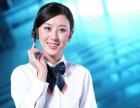 北京麦克维尔空调故障维修(顺义区服务联系是多少?