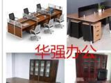二手全新办公家具、工位桌、办公桌、老板桌会议桌办公沙发文件柜洽谈桌等,质量保证