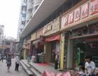广州同和京溪梅花园面包蛋糕店临街商铺转让