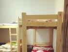 个人新街口大学生求职公寓拎包入住床铺双地铁线可月付床位