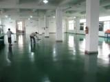 南京雨花区宁南保洁公司家庭保洁办公室单位开荒店铺保洁擦玻璃