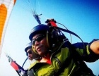 湖南梦翔动力伞飞行体验预约报名