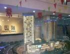 三门峡商务中心区核心地段 住宅底商 4――500平米