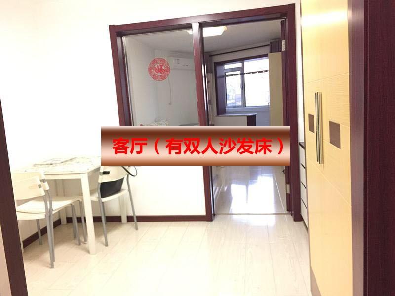 清河 永泰东里 1室 1厅 48平米 整租