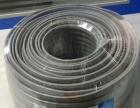 工程专用网络电梯线 超五类网络+电源+钢丝