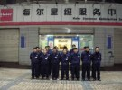 安庆市海尔冰箱官方授权售后维修点(修不好不收费)