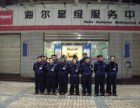 安庆市海尔冰箱授权售后维修点(修不好不收费)