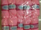 厂家直销进出口外贸团线晴纶纱腈纶毛线涤纶