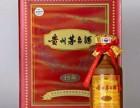 现在回收(15年30年50年)陈年贵州茅台酒多少钱什么价格?
