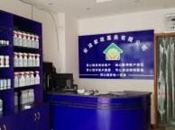 免拆多功能家电清洗设备全能一体机高压高温臭氧消毒清洗机