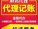 企业工商年报,北京北三县工商税务办理,人事五险一金代理