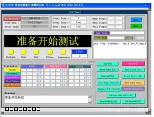 山东供应 JET300NT 台湾捷智ICT 在线测试仪 JE