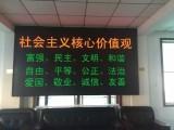 南京玄武專業室內全彩LED顯示屏制作