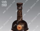 陶瓷酒瓶厂家,陶瓷酒坛,陶瓷酒瓶