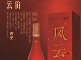企业定制酒代理_定制白酒批发、加盟羽丰风云四星风云食品饮料