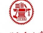 杭州电子科技大学高等电子工程工程师学校DBA管理学博士MBA