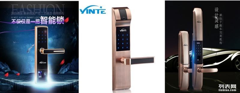 嘉兴换锁芯电话:89818818 嘉兴汽车开锁 开保险柜锁