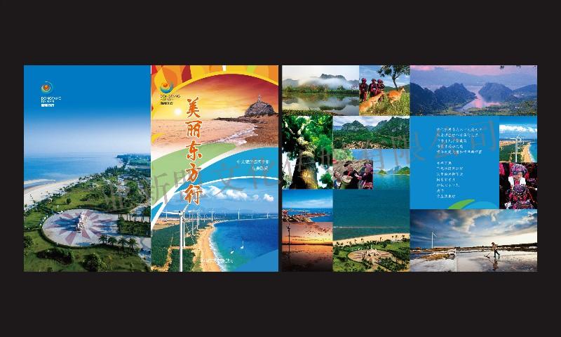 海南专业设计策划 三亚新盟广告会展