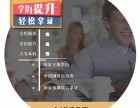 工商管理专业(成人大学)大专,专升本文凭在线报名中!