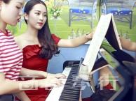 民治坂田哪有学钢琴成人钢琴速成培训班怎么收费 免费体验
