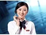 上海白朗燃气灶(各维修24小时服务维修联系方式多少?