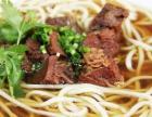 五泉坡·中国兰州牛肉拉面招商加盟