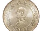 哪些古钱币才是有市场价值的?