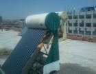 闵行区吴泾镇金都路皇明太阳能热水器维修水管漏水不上水