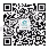 美利斯尿素液设备2017无限商机