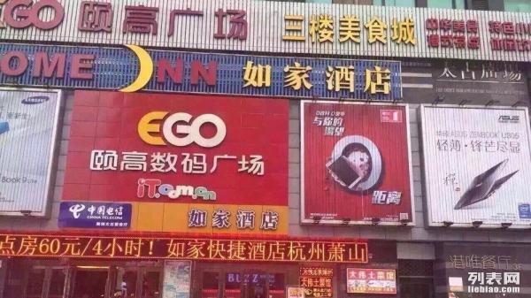 中秋节国庆节手绘pop海报制作手写pop海报广告