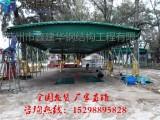上海定做推拉雨棚活动帐篷伸缩折叠蓬大型仓库棚厂家直销排挡彩篷