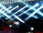嘉镔专业音响灯光