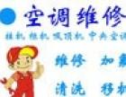 滨江区专业空调维修师傅电话