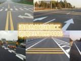东莞划线队专业提供东莞32镇区上门划厂区线车位线反光标线