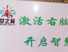 北京幼儿园 朝阳区幼儿园 全托 外教 全脑早教