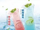 柳州贡茶加盟费及加盟条件 2万投资 赠送设备