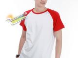 莱卡圆领广告衫文化衫 男士短袖 T恤DIY定做订做印字绣字